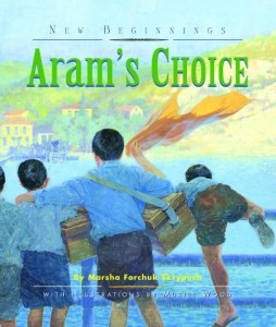 arams-choice